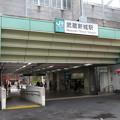 Photos: 武蔵新城駅 北口