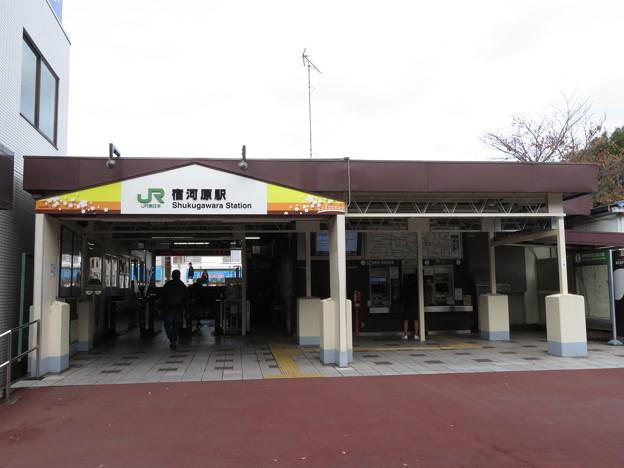 Photos: 宿河原駅