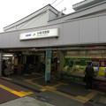 Photos: 分倍河原駅