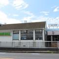 Photos: 新川崎駅