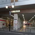 新丸子駅 東口