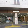 新丸子駅 西口