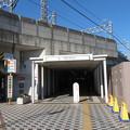多摩川駅 南口