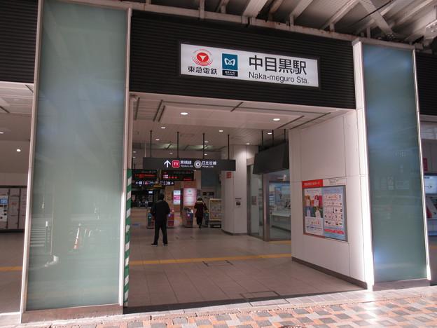 Photos: 中目黒駅 西口1