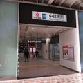 中目黒駅 西口1