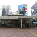Photos: 渋谷駅(東急/メトロ)