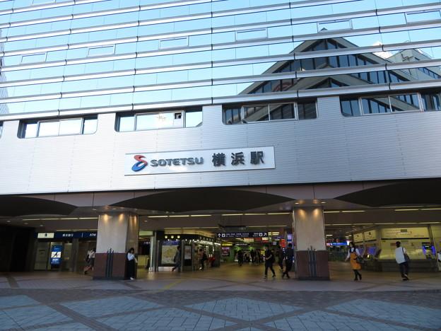 横浜駅(相鉄)