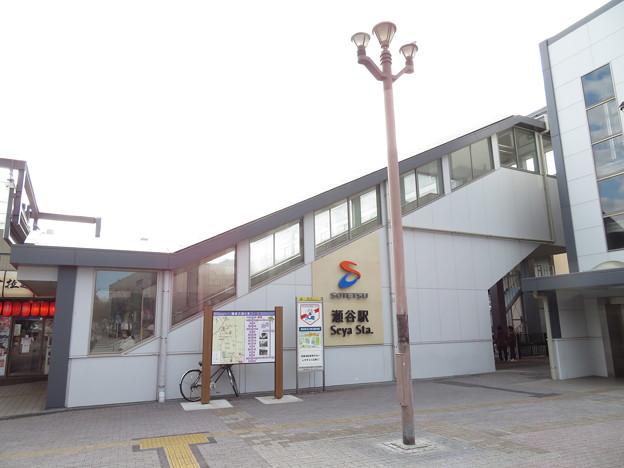 瀬谷駅 東口