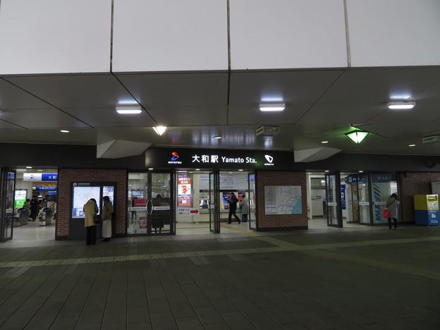 大和駅 北口
