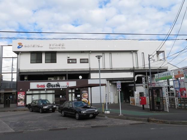 さがみ野駅 南口