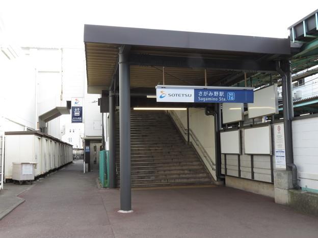 さがみ野駅 北口