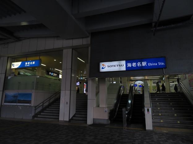 海老名駅(相鉄/小田急)