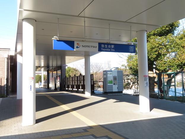 弥生台駅 南口