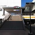 Photos: いずみ中央駅 西口