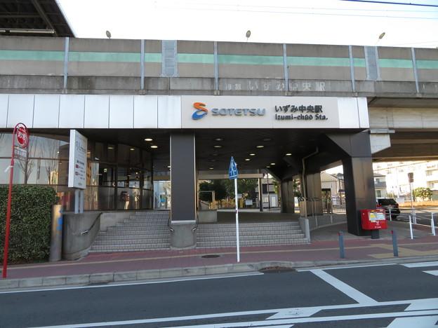 いずみ中央駅 東口