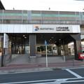 Photos: いずみ中央駅 東口