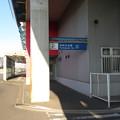 Photos: ゆめが丘駅