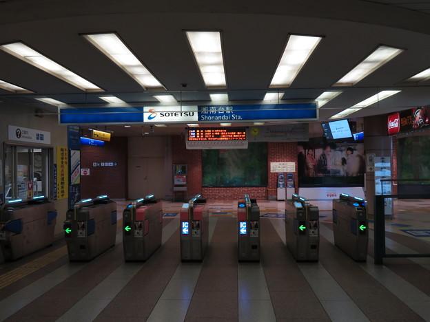 湘南台駅(相鉄)