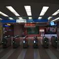 Photos: 湘南台駅(相鉄)