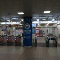 Photos: 湘南台駅(横浜市営)