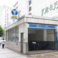 Photos: 横浜駅(横浜市営 5番口)