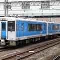 Photos: 左沢線キハ101形 キハ101-10+キハ101-11