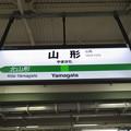山形駅 駅名標【仙山線】