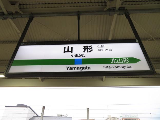 山形駅 駅名標【左沢線】