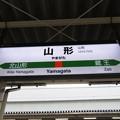山形駅 駅名標【山形線】