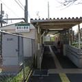 鶴見小野駅(鶴見方面)