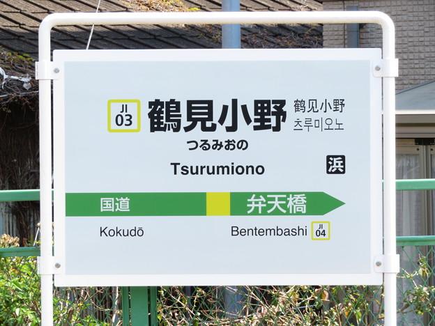 #JI03 鶴見小野駅 駅名標【下り】