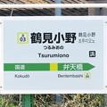 Photos: #JI03 鶴見小野駅 駅名標【下り】