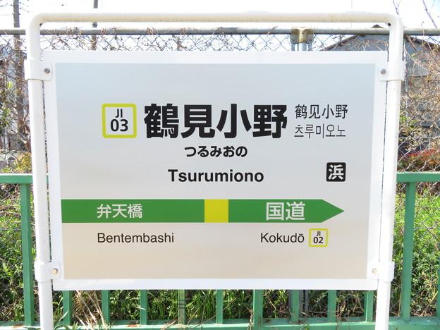 #JI03 鶴見小野駅 駅名標【上り】