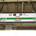 Photos: #JT08 藤沢駅 駅名標【下り】