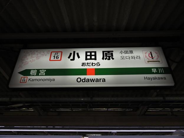 #JT16 小田原駅 駅名標【東海道線 上り】