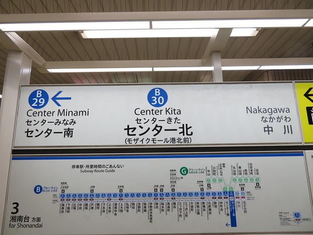 Photos: #B30 センター北駅 駅名標【ブルーライン 上り】