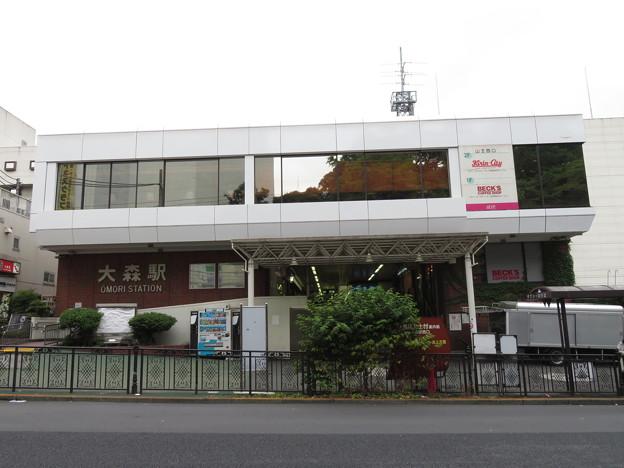 大森駅 西口
