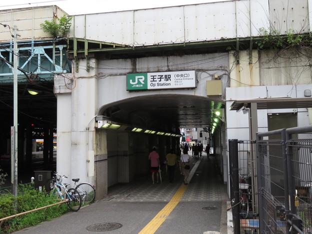 王子駅 中央口