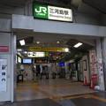 Photos: 三河島駅