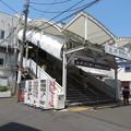 菊名駅 東口