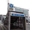 新横浜駅(横浜市営 7番口)