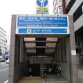 新横浜駅(横浜市営 8番口)