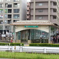 Photos: 北山田駅 南口