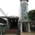 矢部駅 北口