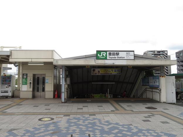 豊田駅 北口