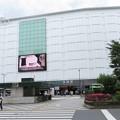 Photos: 池袋駅 東口