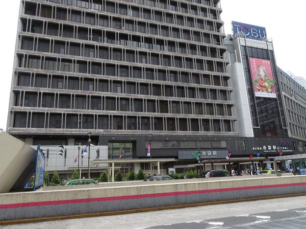 Photos: 池袋駅 西口