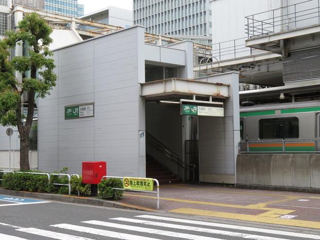 Photos: 大崎駅 西口