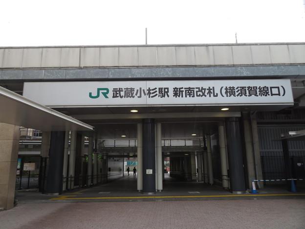 武蔵小杉駅 横須賀線口