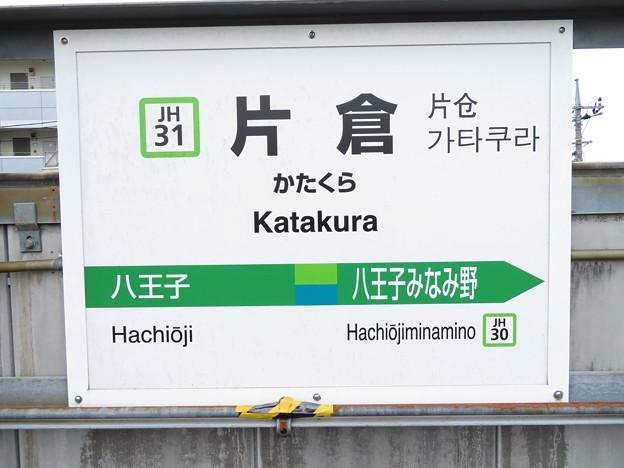 Photos: #JH31 片倉駅 駅名標【上り】